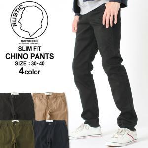 ラスティックダイム チノパン スリム ストレッチ メンズ|大きいサイズ USAモデル ブランド RUSTIC DIME|チノパン アメカジ|f-box