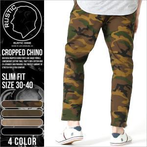 ラスティックダイム アンクルパンツ スリムフィット 迷彩 ストレッチ メンズ|大きいサイズ USAモデル ブランド RUSTIC DIME|クロップドパンツ チノパン|f-box