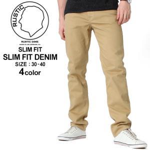 ラスティックダイム デニム パンツ スリムフィット ストレッチ メンズ|大きいサイズ USAモデル ブランド RUSTIC DIME|ジーンズ デニム カラーデニム|f-box