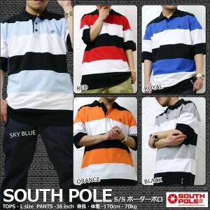 SOUTH POLE サウスポール ポロシャツ メンズ 半袖ポロシャツ 鹿の子 (11121-1103)|f-box