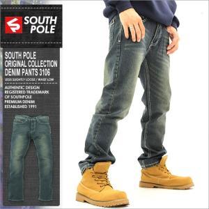 SOUTHPOLE サウスポール ジーンズ メンズ 人気 デニム ジーンズ 大きいサイズ メンズ (14321-3106)|f-box