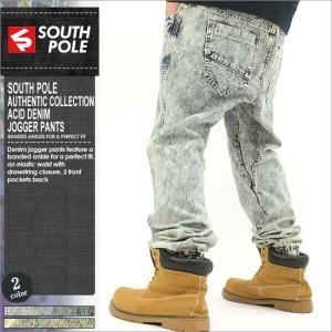 ジョガーパンツ/サルエルパンツ/ジョガー/サルエル/ジョガーパンツ デニム/メンズ/ジーンズ/デニム/大きいサイズ/サウスポール/SOUTH POLE/通販|f-box