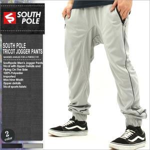 ジャージ ジャージパンツ 黒 ジョガー ジョガーパンツ メンズ サウスポール SOUTH POLE メンズ 大きいサイズ スポーツ|f-box
