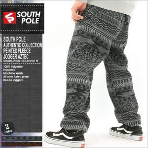 ジョガーパンツ メンズ ジョガーパンツ スウェット スウェットパンツ メンズ 裏起毛 大きいサイズ メンズ おしゃれ ダンス|f-box