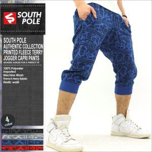 サウスポール/ハーフパンツ/メンズ/大きいサイズ/ジョガーパンツ/クロップドパンツ/カプリパンツ/柄/プリント/ブラック/アメカジ/ストリート|f-box