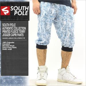サウスポール SOUTH POLE ハーフパンツ メンズ 大きいサイズ ジョガーパンツ スウェット クロップドパンツ|f-box