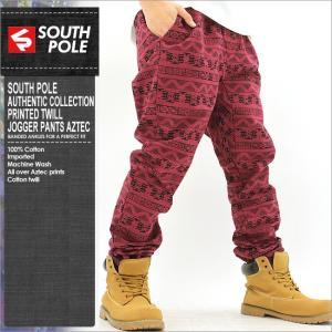 ジョガーパンツ/ジョガーパンツ メンズ/大きいサイズ/プリント/柄/デザイン/派手/サルエルパンツ メンズ/ストリート/ダンス/サウスポール|f-box