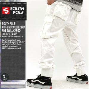 ジョガーパンツ ジョガーパンツ メンズ 大きいサイズ カーゴパンツ スリム サルエルパンツ メンズ ダンス サウスポール|f-box