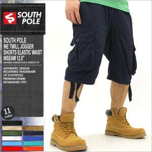 サウスポール ハーフパンツ メンズ 大きいサイズ カプリパンツ クロップドパンツ カーゴパンツ 無地 黒 ブラック|f-box