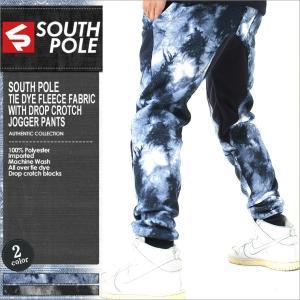 ジョガーパンツ/スウェット/メンズ/大きいサイズ/スウェットパンツ/サルエルパンツ/柄/プリント/ストリート/ダンス|f-box
