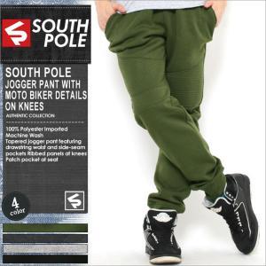 SOUTH POLE サウスポール ジョガーパンツ スウェット バイカーパンツ ジョガーパンツ 大きいサイズ メンズ スウェットパンツ メンズ 無地|f-box