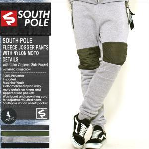 SOUTH POLE サウスポール ジョガーパンツ スウェット バイカーパンツ ジョガーパンツ 大きいサイズ メンズ スウェットパンツ メンズ|f-box