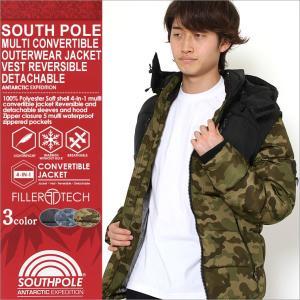 サウスポール 中綿ジャケット リバーシブル メンズ 迷彩|大きいサイズ USAモデル ブランド SOUTH POLE|ベスト 防寒 アウター ブルゾン XL XXL LL|f-box