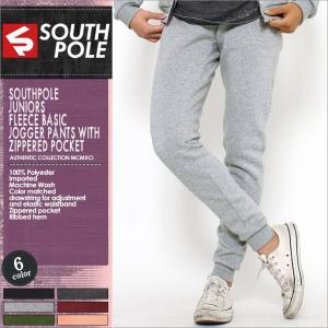 サウスポール ジョガーパンツ スウェット ジップポケット レディース|大きいサイズ USAモデル ブランド SOUTH POLE|スウェットパンツ ルームウェア 裏起毛|f-box