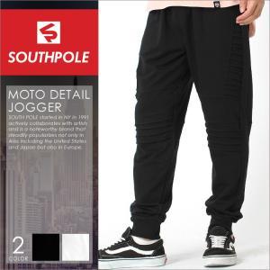 サウスポール (SOUTH POLE) ジョガーパンツ メンズ 夏 バイカーパンツ スウェット ジョガーパンツ スウェット メンズ 大きいサイズ メンズ|f-box