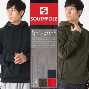 サウスポール パーカー プルオーバー 無地 メンズ|大きいサイズ USAモデル ブランド SOUTH POLE|アメカジ XL XXL LL 2L 3L|f-box