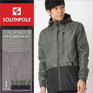SOUTH POLE サウスポール ウィンドブレーカー メンズ ナイロンジャケット メンズ ストリート 大きいサイズ メンズ ブルゾン メンズ 防寒|f-box