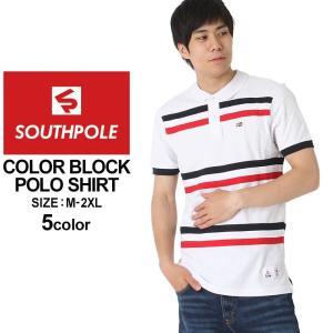 サウスポール ポロシャツ 半袖 メンズ|大きいサイズ USAモデル ブランド SOUTH POLE|半袖ポロシャツ ストリート|f-box