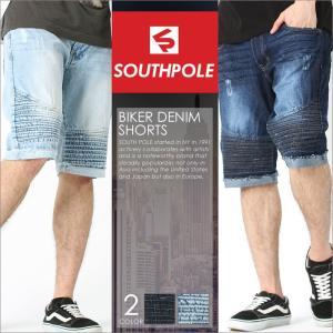 SOUTH POLE サウスポール ハーフパンツ メンズ デニム 大きいサイズ メンズ バイカー デニム|f-box