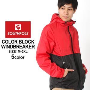 サウスポール ウィンドブレーカー メンズ|大きいサイズ USAモデル ブランド SOUTH POLE|ナイロンジャケット レインジャケット ソフトシェルジャケット|f-box