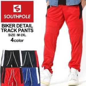 サウスポール ジャージ パンツ メンズ トラックパンツ|大きいサイズ USAモデル ブランド SOUTH POLE|ラインパンツ XL XXL LL 2L 3L|f-box