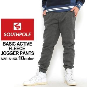 サウスポール ジョガーパンツ スウェット 無地 メンズ|大きいサイズ USAモデル ブランド SOUTH POLE|スウェットパンツ 裏起毛 XL XXL LL 2L 3L|f-box