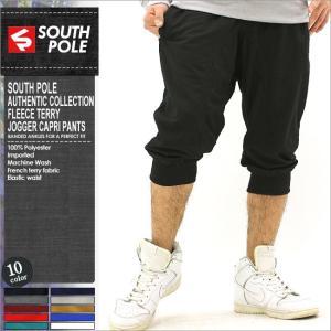 サウスポール/ハーフパンツ/メンズ/大きいサイズ/ジョガーパンツ/クロップドパンツ/カプリパンツ/無地/黒/ブラック|f-box