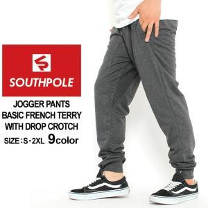 サウスポール ジョガーパンツ スウェット スポーティ メンズ 9001-1591S|大きいサイズ USAモデル ブランド SOUTH POLE|スウェットパンツ XL XXL LL 2L 3L|f-box
