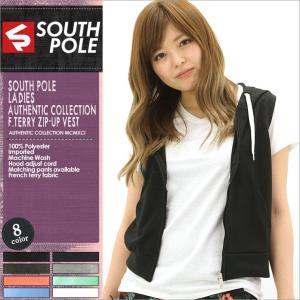 ベスト レディース スウェット 無地 ジップアップ ノースリーブ セットアップ ダンス 衣装 サウスポール SOUTH POLE|f-box