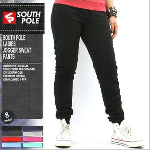 サウスポール スウェットパンツ 無地 レディース リブ 9003-1650|大きいサイズ USAモデル ブランド SOUTH POLE|f-box
