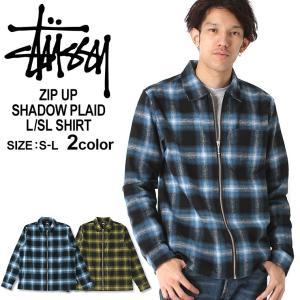 ステューシー シャツジャケット メンズ|大きいサイズ USAモデル ブランド STUSSY|アウター ブルゾン ストリート XL XXL LL 2L 3L|f-box