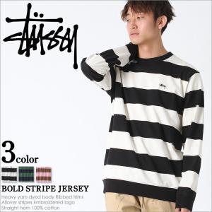 stussy ステューシー Tシャツ 長袖 メンズ ロンt ボーダー 長袖tシャツ ストリートファッション 大きいサイズ メンズ|f-box