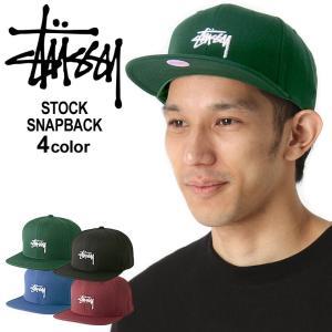 ステューシー キャップ 帽子 メンズ レディース|USAモデル ブランド STUSSY|スナップバックキャップ フラットバイザー ストックロゴ ストリート|f-box