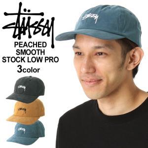 Stussy ステューシー キャップ メンズ ブランド stussy キャップ 帽子 メンズ キャップ stussy ストックロゴ|f-box