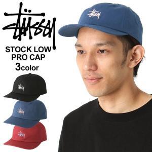 ステューシー キャップ 帽子 メンズ レディース|USAモデル ブランド STUSSY|ローキャップ ストックロゴ ストリート|f-box