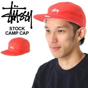 Stussy ステューシー キャップ メンズ ブランド キャンプキャップ stussy キャップ 帽子 メンズ キャップ stussy ストックロゴ|f-box