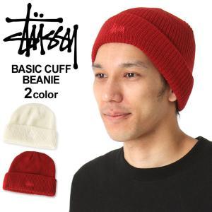 ステューシー ニット帽 メンズ|大きいサイズ USAモデル ブランド STUSSY|ニットキャップ カフニット ストリート|f-box