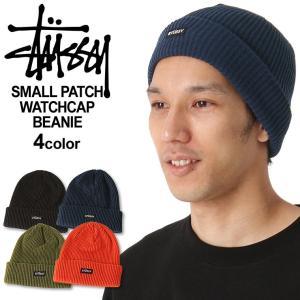ステューシー ニット帽 メンズ|大きいサイズ USAモデル ブランド STUSSY|ニットキャップ ビーニー ストリート|f-box