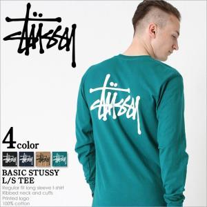 ステューシー STUSSY Tシャツ メンズ 長袖 メンズ ロンT メンズ 長袖Tシャツ ステューシー メンズ ロンT ストリート 大きいサイズ メンズ|f-box