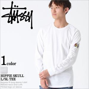 STUSSY ステューシー tシャツ メンズ 長袖 ストリート ロンt メンズ ブランド stussy tシャツ 長袖 メンズ ロゴプリント 大きいサイズ メンズ|f-box