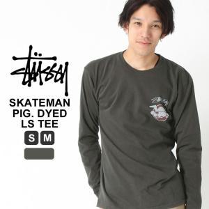 ステューシー ロンT メンズ|大きいサイズ USAモデル ブランド STUSSY|長袖Tシャツ ストリート|f-box
