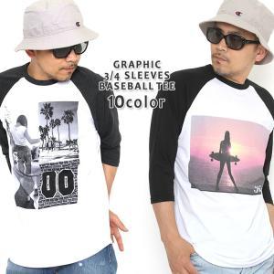 Tシャツ 七分袖 ラグラン メンズ パロディ t2g-baseballtee 大きいサイズ USAモデル 7分袖Tシャツ カットソー ロゴ プリントT f-box