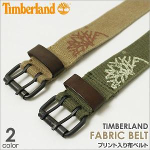 ティンバーランド ベルト メンズ|f-box