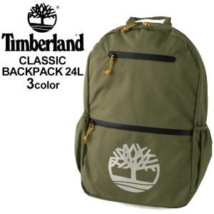 ティンバーランド リュック 24L メンズ レディース USAモデル ブランド Timberland リュックサック バックパック バッグ 旅行 f-box