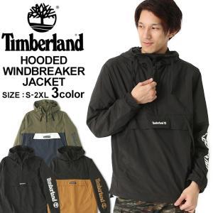 ティンバーランド ウィンドブレーカー ハーフジップ メンズ|大きいサイズ USAモデル ブランド Timberland|ナイロンジャケット アウトドア 撥水 防寒 アメカジ|f-box