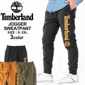ティンバーランド ジョガーパンツ スウェット メンズ 裏起毛|大きいサイズ USAモデル ブランド Timberland|スウェットパンツ アメカジ|f-box