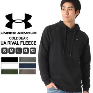 アンダーアーマー パーカー ロゴ 無地 メンズ プルオーバー 裏起毛|大きいサイズ USAモデル ブランド UNDER ARMOUR|スポーツウェア S M L LL 2L|f-box