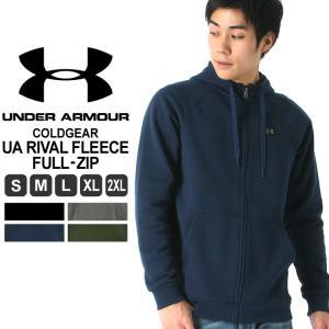 アンダーアーマー パーカー ロゴ 無地 メンズ ジップアップ 裏起毛|大きいサイズ USAモデル ブランド UNDER ARMOUR|スポーツウェア S M L LL 2L|f-box
