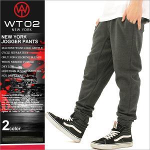 [WT02] スウェットパンツ メンズ サルエルパンツ スウェット サルエル ジョガーパンツ アメカジ ファッション ストリート ブランド (14191-1583)|f-box