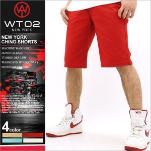 WT02 ハーフパンツ メンズ 白 ショートパンツ 大きいサイズ ベルト付き|f-box